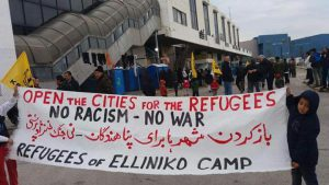 Hunger Strike in Elliniko Camp